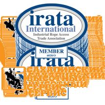 IRATA компания в России